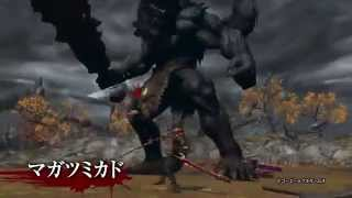 Toukiden Kiwami - The New Demons Trailer [PSP, PS Vita]
