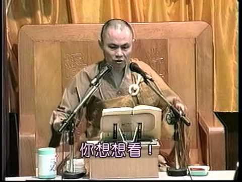 慧律法師 印光大師文鈔菁華錄 06