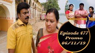Kalyana Veedu   Tamil Serial   Episode 477 Promo   06/11/19   Sun Tv   Thiru Tv