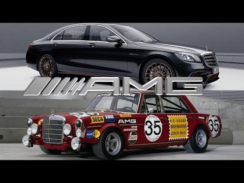 Mercedes Benz AMG Evolution Part 1