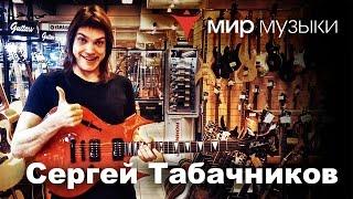 Сергей Табачников в магазине