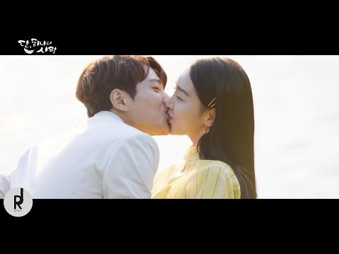 [MV] KLANG (클랑) - Pray | Angel's Last Mission: Love (단, 하나의 사랑) OST PART 7 | ซับไทย