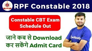 RPF Constable 2018 Exam Dates Out | RPF Constable CBT Exam Schedule Released