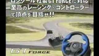 Ferrari F355 Challenge Trailer