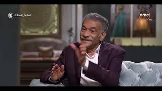 صاحبة السعادة - الفنان سيد رجب يحكي مشهد