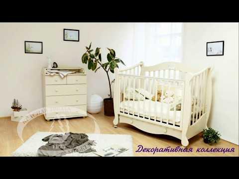 Детская мебель Красная звезда