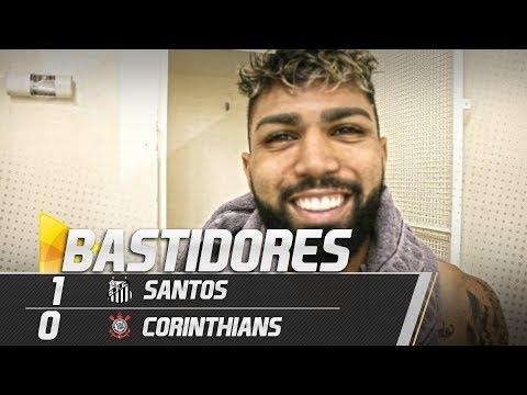 Santos 1 x 0 Corinthians | BASTIDORES | Brasileirão (13/10/18)