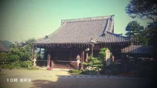 奈良・正定寺    すずらんTERAカフェ―音御堂―