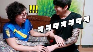 아들의 문신을 본 엄마는 어떤 반응을 할까요? //A Tattoo prank to My mom