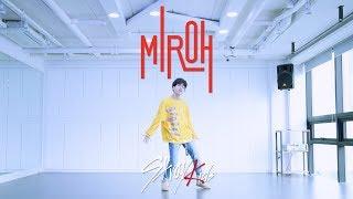 Stray Kids (스트레이키즈) - MIROH (미로) Dance Cover / Cover By HanBit (Mirror Mode)