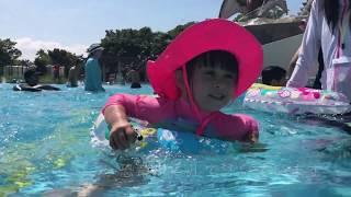 海ノ中道 サンシャインプール  2017 Sunshine Pool Water Park in Fukuoka, Japan Водный парк в Японии