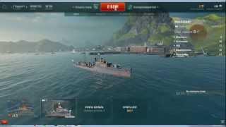 World Of Warships решение всех проблем (БАГИ)(, 2015-09-06T23:17:30.000Z)