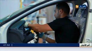 الشريك الإقتصادي التركي Emin auto يطلق مصنعا جديدا لتركيب السيارات النفعية بعين تموشنت
