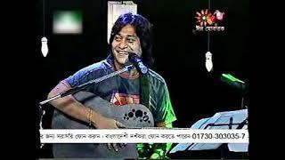 Hyder Husyn & Subir Nandi - Din Jay Kotha Thake (Live with Bappa & Partho)
