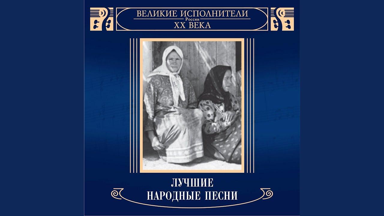 """Песня о безнадёжной женской любви. """"Тонкая рябина""""  Поёт Людмила Зыкина"""