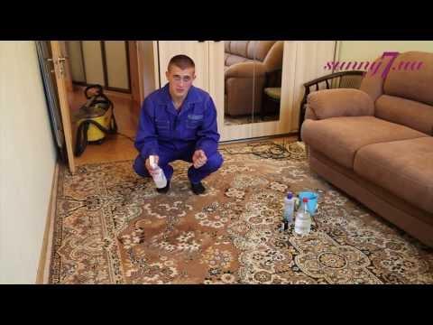 0 - Як видалити запах з килима в домашніх умовах?