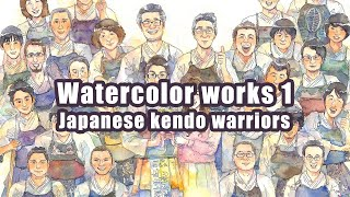[Engsub]Watercolor Work no.1 / Japanese Kendo warriors