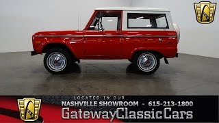 1974 Ford Bronco 4x4 Convertible, Gateway Classic Cars-Nashville#385