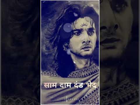 Download Karna Mahabharat    Sam Dam Dand Bhed Sutra Mera Naam Tha    Whatsapp Status    Lyrics #shorts