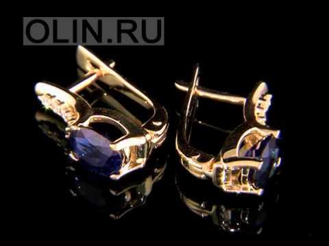 Сережки с изумрудами и бриллиантами и из золота