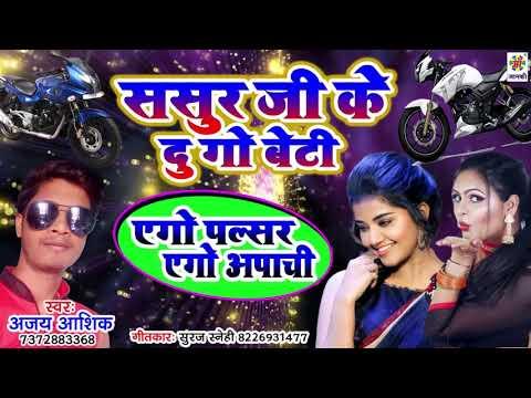 Bhojpuri film video hd dj song new 2020