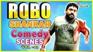 Robo Shankar Comedy Scenes | Latest Tamil Movie Comedy | Dhanush | Vijay Sethupathy | Dulquer Salman