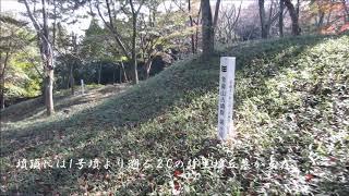 象鼻山古墳群3 養老町 岐阜県 前期 Zoubizan Tumuli Gifu Pref.3