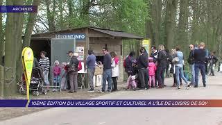 Yvelines | 10ème édition du village sportif et culturel à l'ile de loisirs de SQY