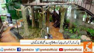 Dubai opens 'Al Quran Park' featuring miracles of Islam | GNN | 30 March 2019