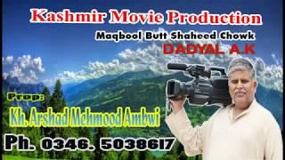 Hafiz Shabir Ch Mukthar Raja Nadeem maya Nar Kashmir