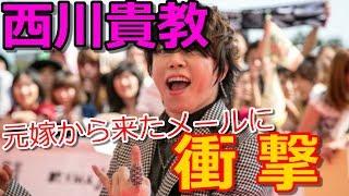 【関連動画】 河村隆一×西川貴教 Love is ... https://www.youtube.com/...