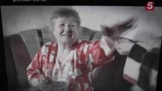 Ольга Либердовская в фильме