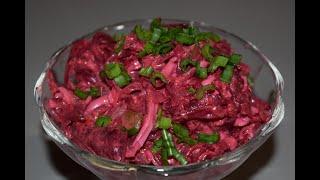 Салат на каждый день! Простой , легкий и вкусный. Из свеклы.