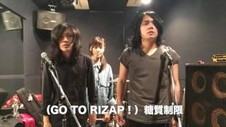 ヤバイTシャツ屋さん - Tank-top of the world