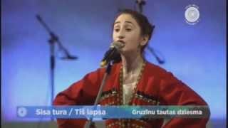 სისა ტურა - ცირა თოლორდავა (ლატვიის სიმღერისა და ცეკვის ფესტივალი) (sisa Tura - Tsira Tolordava)
