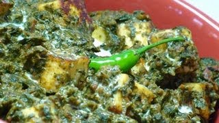 Palak Paneer Recipe - Spinach With Cheese