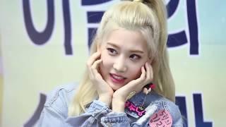 Gambar cover 이달의 소녀 김립 170610 용산 팬싸 엔딩 멘트 직캠