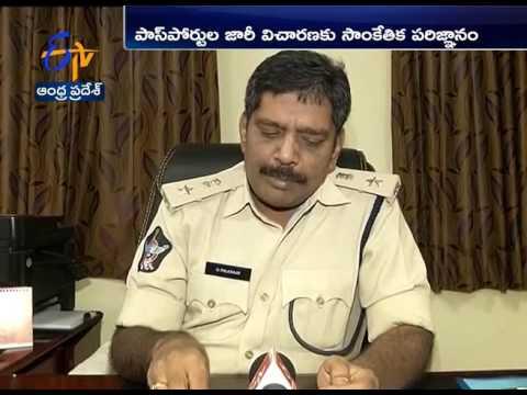Passport verification just a click away  Vijayawada Police | A Report