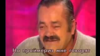 Интервью с доном Грищенко