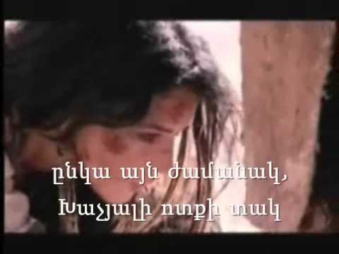 Salpi Keleshian - Երբ սիրտս պաղել էր-Խաչի մոտ