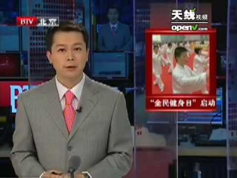Mi profesor en Beijing Television
