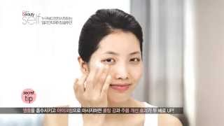 [Get it beauty SELF] 유세린 누구보다 먼저 시작하는 주름개선 솔루션 Thumbnail
