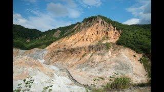 月の光に照らされる北海道登別温泉地獄谷を曲を聴きながらご覧ください...