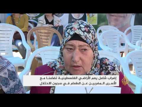 إضراب شامل بالأراضي الفلسطينية تضامنا مع الأسرى  - 00:20-2017 / 4 / 28