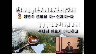 벤살렘 연합감리교회 한어회중 실시간 온라인 예배 9/20