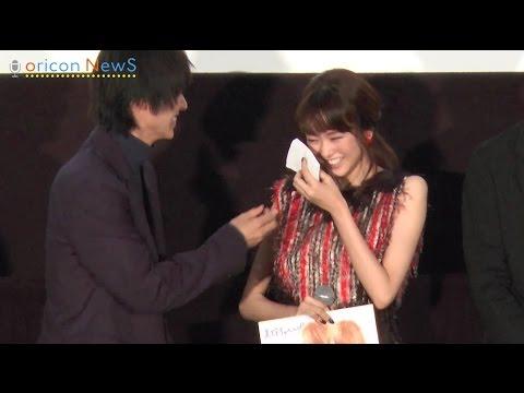 桐谷美玲、主演映画初日を迎えて涙 映画『ヒロイン失格』初日舞台挨拶