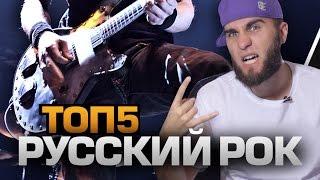 видео Рок-группы с женским вокалом русские и зарубежные: список лучших