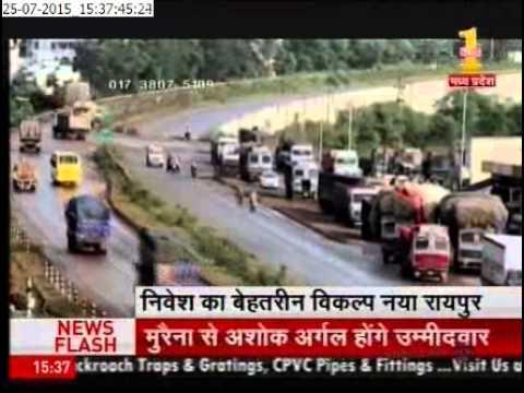 Niveshako ki ummed Naya  Raipur
