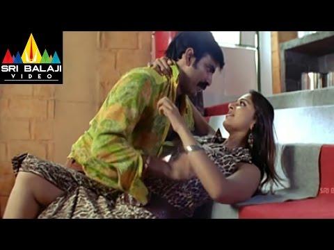 Vikramarkudu Movie Anushka Shetty and Ravi Teja Scene | Telugu Movie Scenes | Sri Balaji Video from YouTube · Duration:  1 minutes 52 seconds