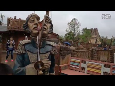 Shanghai Disneyland HD Video 90 Minutes Tour of the Park and Rides